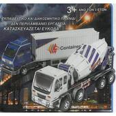 OEM 3D Puzzle Φορτηγό & Μπετονιέρα 57τμχ