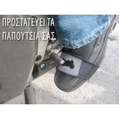 Προστατευτικό Παπουτσιού Μηχανής - OEM - 001.4298