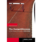The Competitiveness of the Greek Economy 2004-2008
