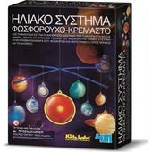 4M Ηλιακό Σύστημα Φωσφορούχο-Κρεμαστό