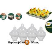 Σετ για Βράσιμο Αυγών 6 τμχ Για να Βράζετε Αυγά Χωρίς τα Τσόφλια - OEM - 001.5045