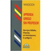 Mandeson, Aprenda Griego sin profesor
