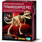 4M Ανασκαφή Σκελετού Δεινοσαύρου Τυρρανόσαυρος Ρεξ