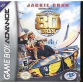 Around the World In 80 Days Gameboy