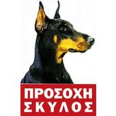 ΤΑΜΠΕΛΑ ΑΛΟΥΜΙΝΙΟΥ Νο226 (22 x 33cm) - 00226ΑΛ