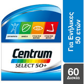 Centrum Select 50+ 60s