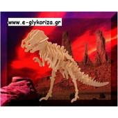 Πάζλ ξύλινο τρισδιάστατο Δεινόσαυρος 3D Tyrannosaurus
