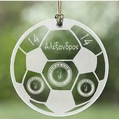 Προσωποποιημένο Γυάλινο Στολίδι - Ποδόσφαιρο