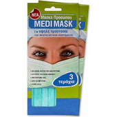 Medisei ιατρικές μάσκες με λάστιχο σε συσκευασία 3 τεμαχίων