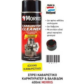 Morris Carburetor Cleaner Σπρει καθαριστικο καρμπυρατερ & Βαλβιδων 400ml