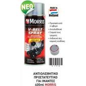 Morris V-Belt Spray Αντιολισθητικό προστατευτικό για ιμάντες 400ml