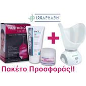 Medisana FSS Σάουνα προσώπου+Panthenol Extra Day Cream spf 15 50