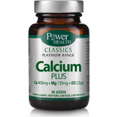 POWER HEALTH - Classics Platinum Calcium Plus tabs 30s