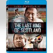 The Last King Of Scotland - Ο Τελευταιος Βασιλιας Της Σκωτιας