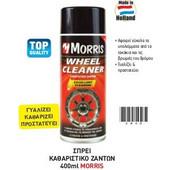 Morris Wheel Cleaner Σπρέυ καθαριστικό ζαντών 400ml
