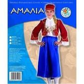 Παραδοσιακή παιδική στολή Αμαλία Νο 10 71103