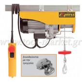 Express - Ηλεκτρικό Παλάγκο 1000W / 12m (GT 200/400) 63022