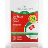 Pharmasept Pain Patch 1τμχ