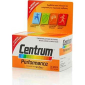 Centrum Performance 30s