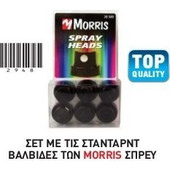 Morris Spray Heads Σετ με τις στανταρντ βαλβιδες των morris σπρευ