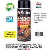 Morris Leather Conditioner Σπρει για τον καθαρισμο & προστασια ταπετσαριων απο δερμα & δερματινη 400ml