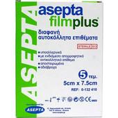 Aseptafilm Plus 5cm x 7.5cm 5τεμ