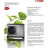 Nibe F2040 16 KW