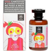 Apivita Kids Shampoo & Conditioner Ρόδι & Μέλι 250ml