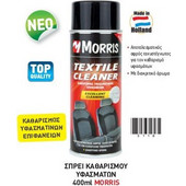 Morris Textile Cleaner Σπρέυ καθαρισμού υφασμάτων 400ml