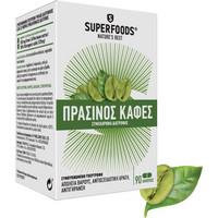 Superfoods Green Coffee Superdiet 2500mg 90s