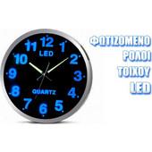 Εντυπωσιακό Ρολόι Τοίχου με Μπλε Φωτισμό LED - OEM - 001.4225