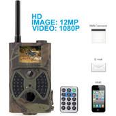 HC300M 12MP 1080P Κάμερα Παραλλαγής 2G MMS/SMS/Email GSM OEM