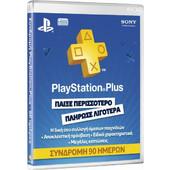 Sony Playstation 90 Days Plus Card