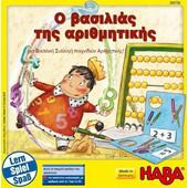 Haba Ο Βασιλιάς Της Αριθμητικής