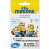 Hasbro ΕΠΙΤΡΑΠΕΖΙΟ DESPICABLE ME MINIONS BLIND BAGS-ΚΑΡΤΕΣ ΣΕ ΦΑΚΕΛΑΚΙ (A9014)