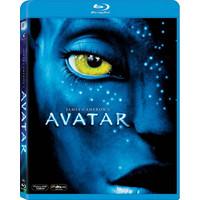 Avatar - Extended