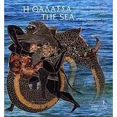 Η θάλασσα θεών, ηρώων και ανθρώπων στην αρχαία ελληνική τέχνη