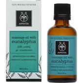 Apivita Eucalyptus Λάδι Μασάζ για το Χειμώνα 50ml