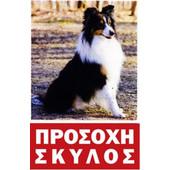 ΤΑΜΠΕΛΑ ΑΛΟΥΜΙΝΙΟΥ Νο230 (22 x 33cm) - 00230ΑΛ