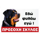 ΤΑΜΠΕΛΑ ΑΛΟΥΜΙΝΙΟΥ Νο232 (33 x 22cm) - 00232ΑΛ