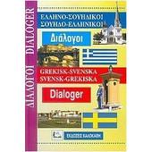 Ελληνο-Σουηδικοί, Σουηδο-ελληνικοί διάλογοι