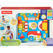 Fisher Price Laugh & Learn Εκπαιδευτικό Τραπέζι