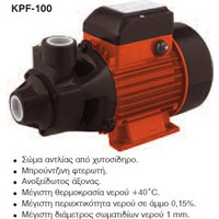 Kraft KPF 100