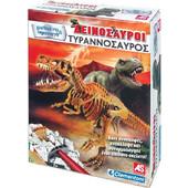 AS Company Μαθαίνω & Δημιουργώ Δεινόσαυροι Τυραννόσαυρος