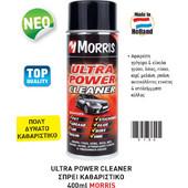 Morris Ultra Power Cleaner Καθαριστικό γενικής χρήσης κατάλληλο για ευαίσθητες επιφάνειες 400 ml
