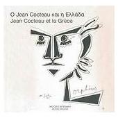 Ο Jean Cocteau και η Ελλάδα