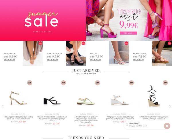 b078375f7c Tsoukalas-Shoes screenshot