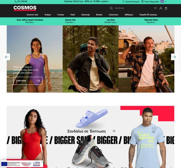 8ac6f0ee5fa Cosmos Sport | BestPrice.gr