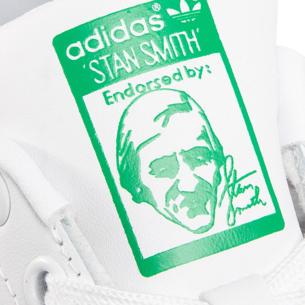 Adidas Stan Smith C BA8375