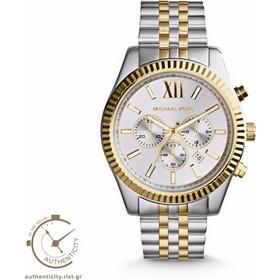 0a49c4b9f9d Ανδρικά Ρολόγια Michael Kors | BestPrice.gr